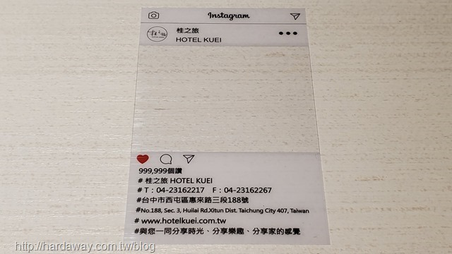 桂之旅地址
