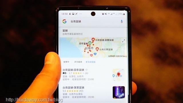 Google地圖廣告