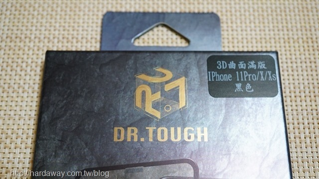 iPhone玻璃保護貼