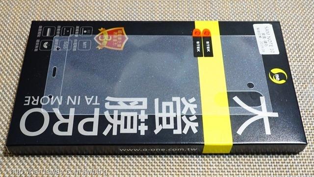 大螢膜PRO滿版全膠螢幕保護貼