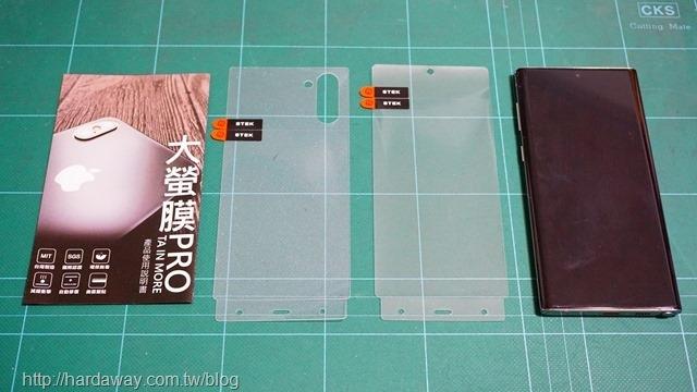 三星Note10螢幕保護貼
