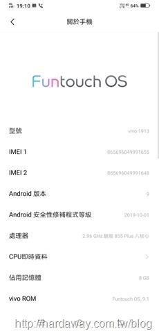 Screenshot_20191216_191045