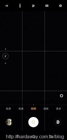 Screenshot_20191216_191405