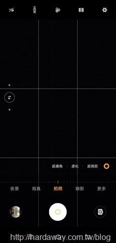 Screenshot_20191216_191413