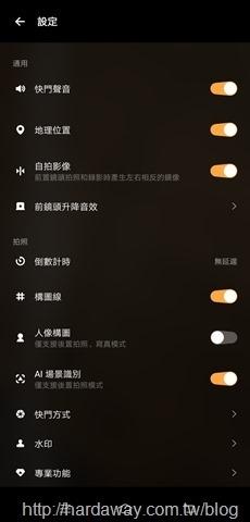 Screenshot_20191216_191429