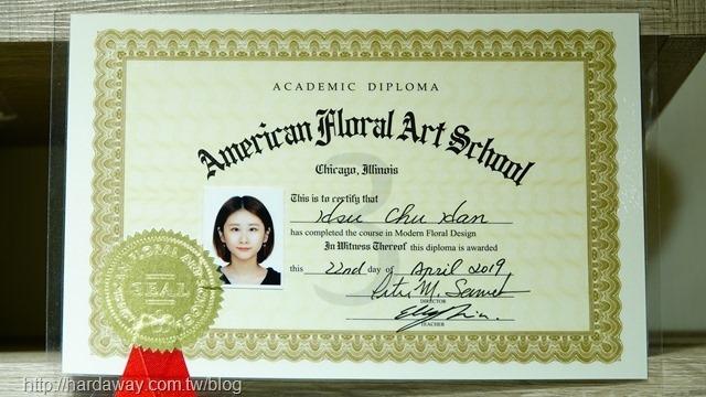 美國花藝師證照