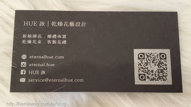 HUE詼地址
