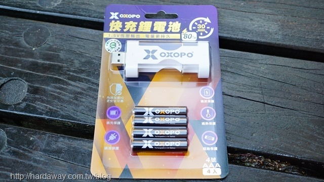 OXOPO快充鋰電池