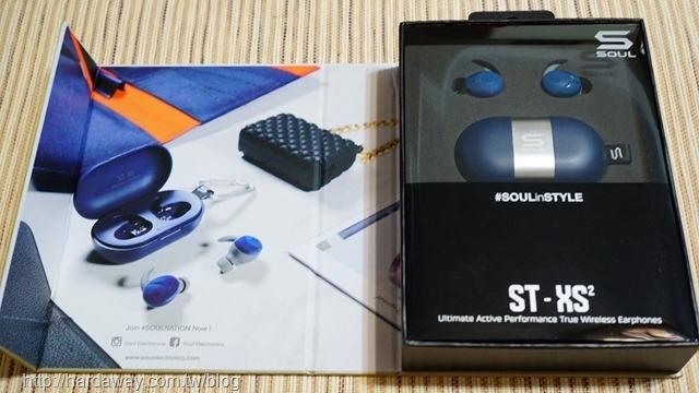 SOUL ST-XS2