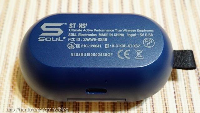SOUL ST-XS2充電盒