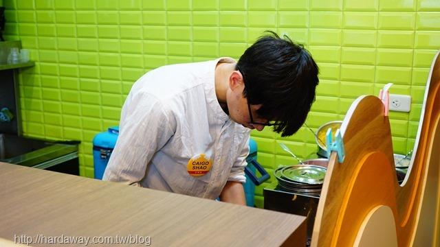 彩菓燒台中大里店