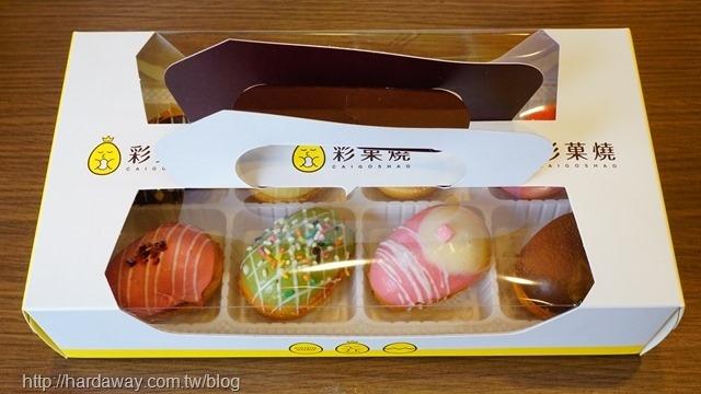 彩菓燒彩蛋糕禮盒