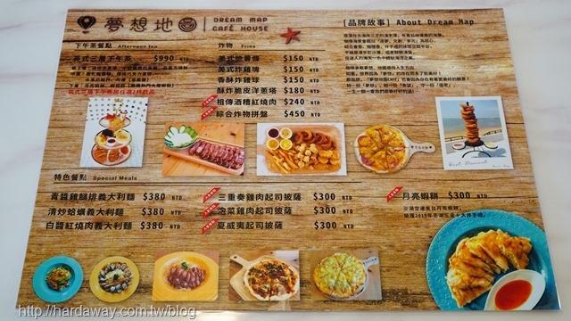 夢想地圖CAFE菜單