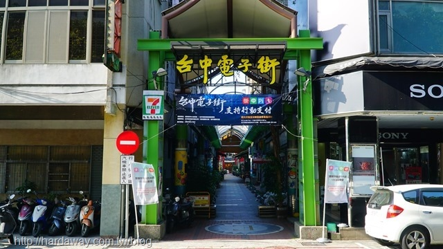 台中電子街行人徒步區