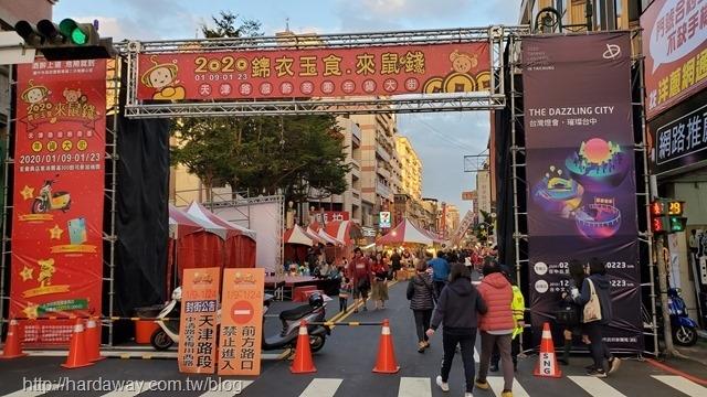 台中天津路年貨大街
