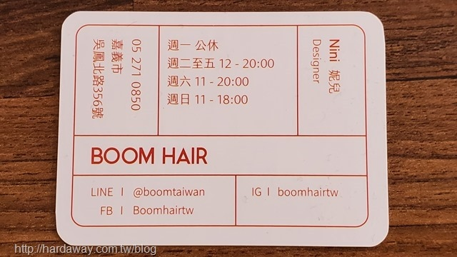 BOOM HAIR SALON地址