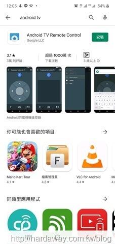 Screenshot_20200216-120542_Google Play Store
