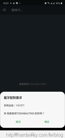Screenshot_20200216-165145_Settings
