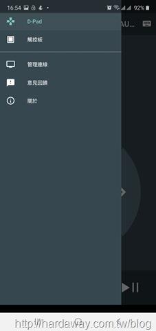 Screenshot_20200216-165425_Android TV