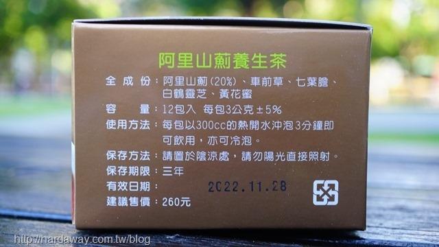 阿里山薊養生茶成分