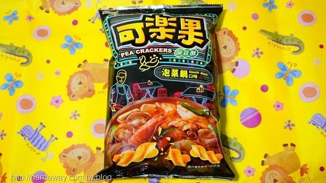 可樂果豌豆酥泡菜鍋口味