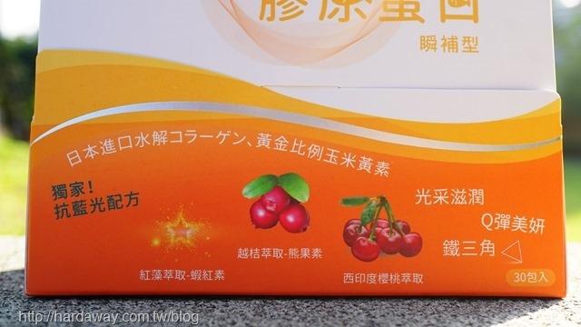 Cherry White葉黃素膠原蛋白