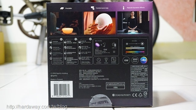 Philips情境燈
