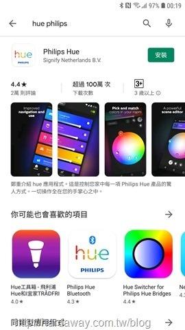 Philips hue App