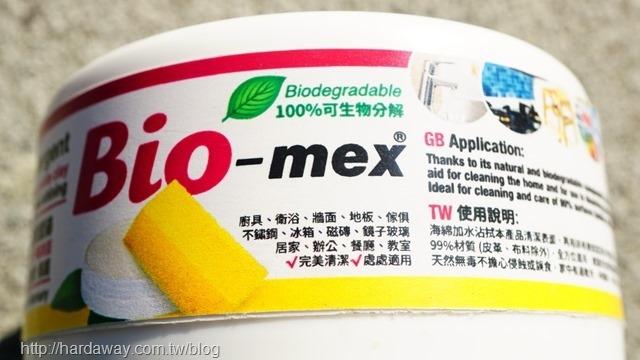 100%可生物分解清潔產品