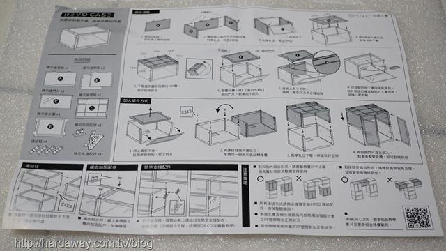防御工事蒐藏收納展示盒組裝