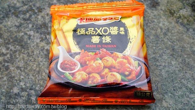 卡廸那95℃北海道風味薯條極品XO醬