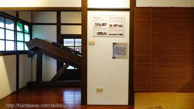 蕭如松故事館