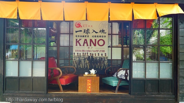電影KANO拍攝場景
