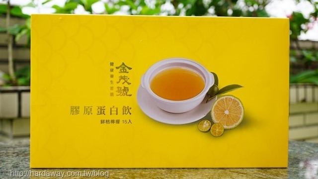 金茂號膠原蛋白飲鮮桔檸檬口味