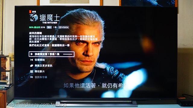 Netflix原創影集