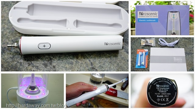 智慧型電動牙刷