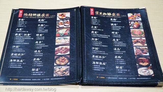 歐買尬海鮮串燒市民二店菜單