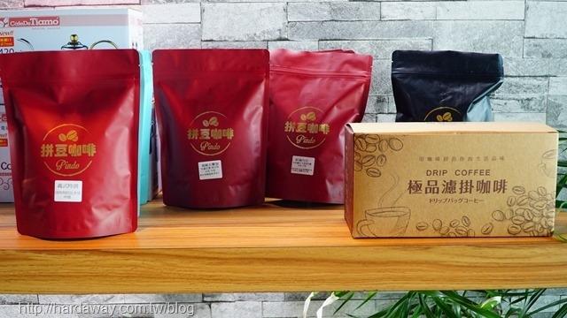 台南烘培咖啡豆推薦