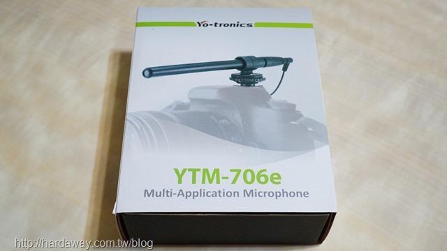 Yo-tronics YTM-706
