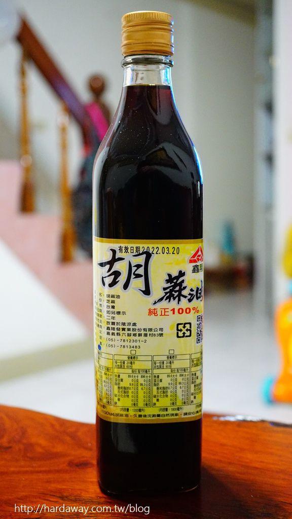 鑫隆胡蔴油