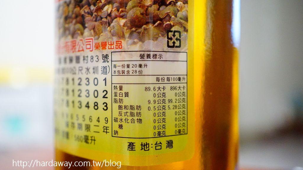 苦茶油營養標示