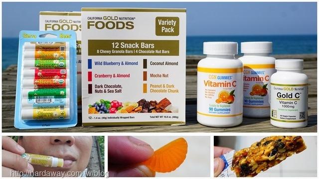 iHerb保健食品