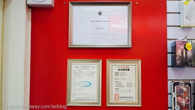 Apple原廠維修認證證書