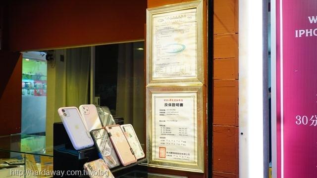 產品責任險投保證明書