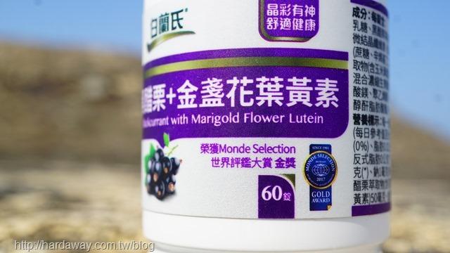 白蘭氏金盞花葉黃素
