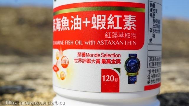 白蘭氏深海魚油