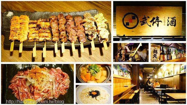 台北南港聚餐餐廳