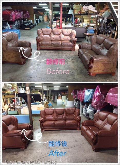 舊沙發翻新