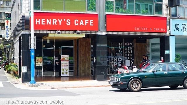 Henry's Cafe