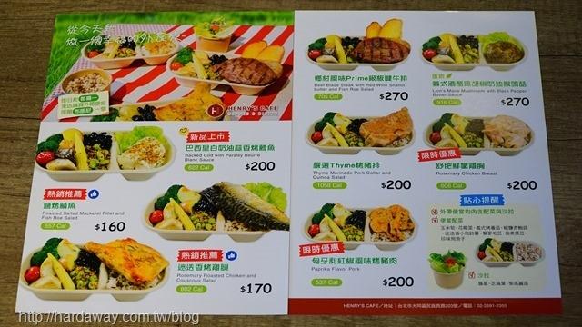台北圓山餐盒推薦